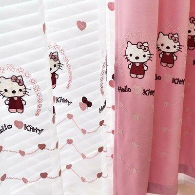 木子李窗簾定制防曬加厚現代簡約繡花窗簾布臥室飄窗粉色紗簾遮光布成品特價