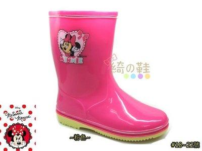 ☆綺的鞋鋪子☆㊣【米妮】迪士尼 Dis...
