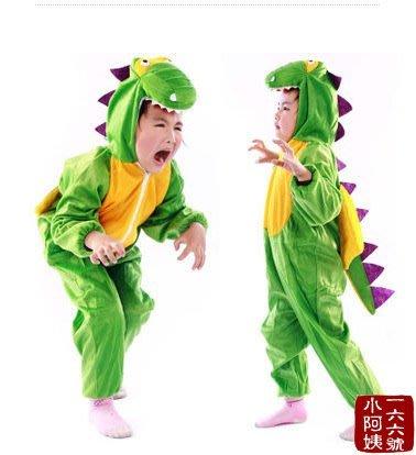 【166號小阿姨】萬聖節 恐龍裝 兒童表演服 聖誕節 衣服 動物服裝。團購290元
