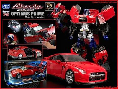 全新 變形金剛 Transformers Alternity Nissan GT-R Convoy A-01 柯博文