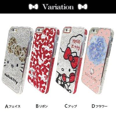 尼德斯Nydus~* 日本正版 Hello Kitty 凱蒂貓 水鑽 手機殼 硬殼 iPhone6 4.7吋 共4款