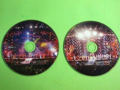 CD+2 (SHE 演唱會 專 輯)