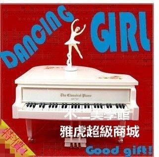 【格倫雅】^生日禮物跳舞芭蕾女孩音樂盒鋼琴 鋼琴八音盒 芭蕾旋轉音樂盒鋼琴977[g-l-y
