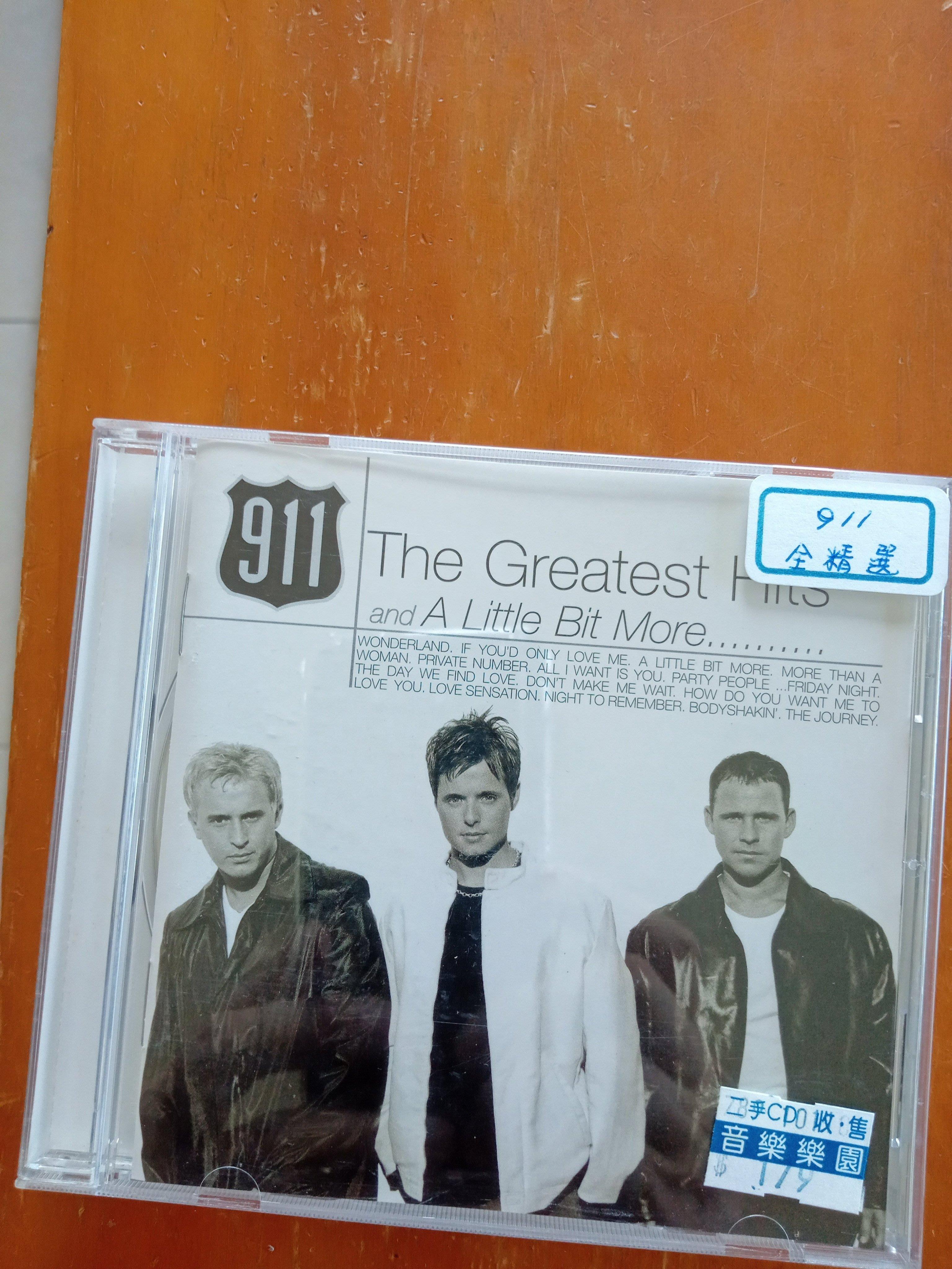 911 GREATEST HITS & A LITTLE BIT MORE 我要我的911 青春紀錄全精選CD