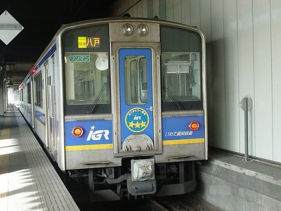 [玩具共和國] KATO 10-1560 IGRいわて銀河鉄道 IGR7000系0番台 2両セット