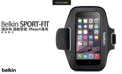 Belkin Sport-Fit 運動臂帶 iPhone 7 / 6S / 6 專用 現貨 含稅 免運