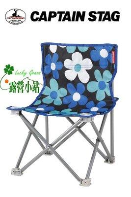 露營小站~65折出清【UC-1593】日本鹿牌CAPTAIN STAG 花花野營椅(藍)、休閒椅、導演椅、摺疊椅