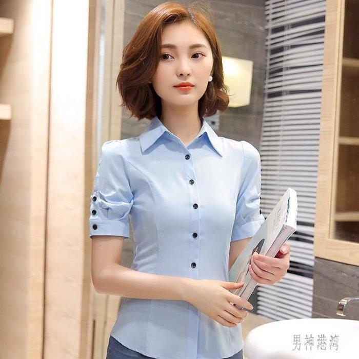 【免運】-雪紡衫短袖襯衫女職業女裝夏季白色修身顯瘦 【HOLIDAY】