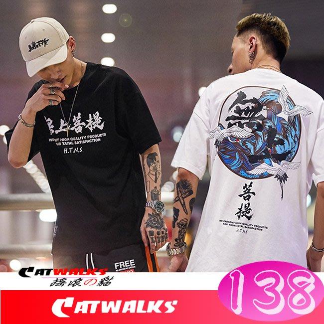 【 Catwalk's 搖滾の貓 】日式和風款無上菩提手繪仙鶴印花寬鬆板舒適短袖棉T ( 黑色、白色 )