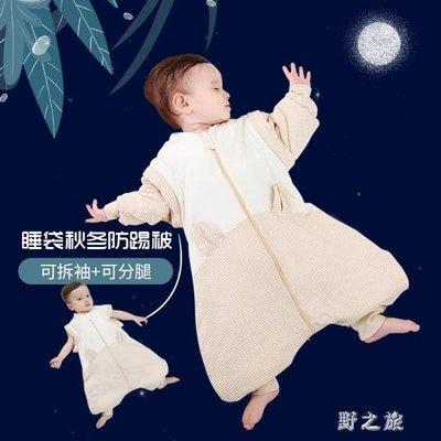 嬰兒睡袋  秋冬新款1一3-5歲防踢被嬰兒薄棉加厚純棉可拆袖兒童被子 KB11480