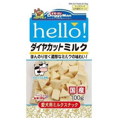 【DoggyMan】 犬用Hello角切塊【乳香牛奶塊】100g