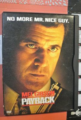 DVD ~ PAYBACK 危險人物 ~  1999 WARNER  M2S1