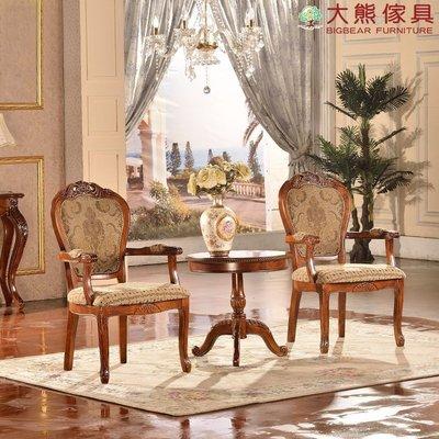 【大熊傢俱】005  玫瑰系列 歐式圓桌 圓几 小茶几 電話架  桌子  休閒組椅 另售扶手椅