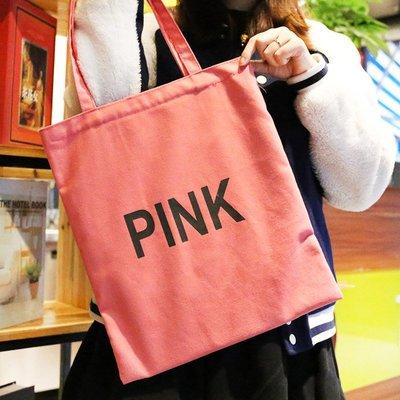 J6 字母造型單肩包 手提包 購物包 購物袋 簡約手提袋 帆布袋 上課包 外出包 環保袋 環保包 帆布包