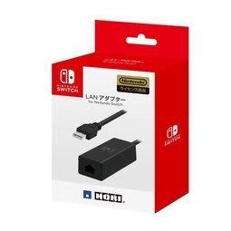 【飛鴻數位】 任天堂 Switch HORI LAN 有線網路 USB連接器『光華商場自取』