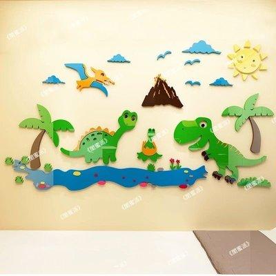 恐龍 3D立體壓克力壁貼 室內設計 裝潢佈置 家庭裝飾  幼兒園 房間臥室