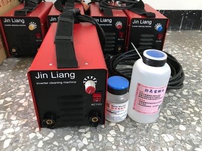 電解機/焊道清洗機/毛刷焊道處理機/勁亮毛刷焊道處理機