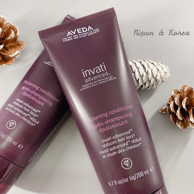 AVEDA 蘊活菁華潤髮乳 Invati Advanced Thickening Conditioner 潤髮 ❤現貨❤