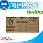 【采采3C】Brother TN- 350/ TN350 環保碳粉匣...