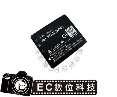 【EC數位】BenQ 相機 X600 X710 E510 E600 E605 E800 E1020 E1040專用 DLI102 D-LI102 高容量防爆電池