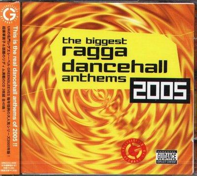K - Biggest Ragga Dancehall Anthems 2005 - 日版 2CD - NEW