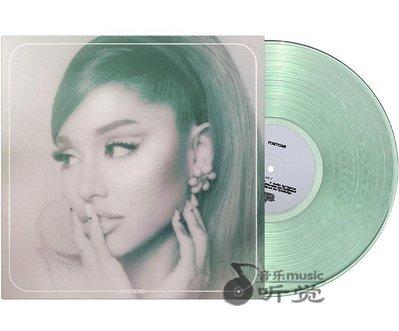 @萬事屋 】Ariana Grande Positions限量透明薄荷綠膠LP美版黑膠唱片