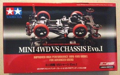現貨 日版 TAMIYA 田宮 軌道車 四驅車 限定版 94734 MINI 4WD VS CHASSIS Evo.I
