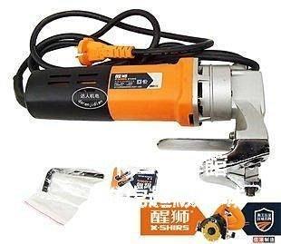 【格倫雅】^醒獅 2.5mm電剪刀鐵皮剪500W全銅電機專業級 修補鐵皮工具36868