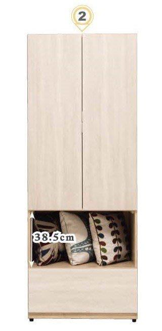 【DH】貨號B25-9名稱《莉絲》75CM雙門衣櫃(圖一)木心板.備有開放.轉角開放可選.台灣製.可訂做.新品特價