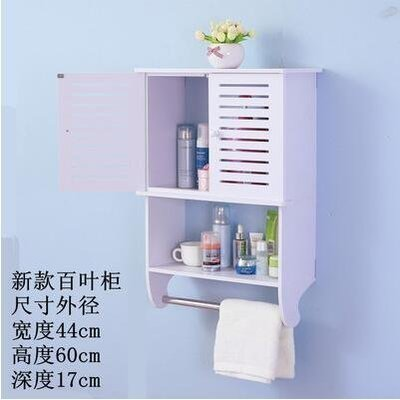 【優上】衛生間浴室吊櫃壁櫃收納置物架防水掛櫃洗手間「百葉小號櫃」