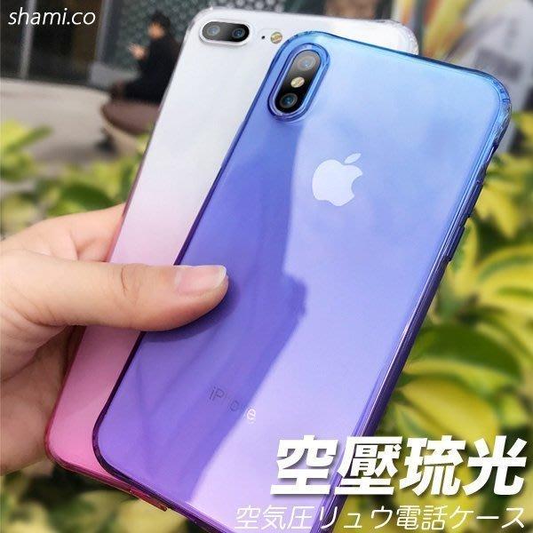 【PH533】iPhone SE X 5S 6S 6 7 Plus 日韓漸層變色 超薄隱形 保護套 手機殼 軟殼 皮套