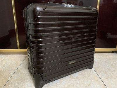 二手正品 RIMOWA  Salsa Deluxe Business Trolley 絕版 咖啡色 二輪 18吋 登機箱 機長箱 商務箱 行李箱 Topas