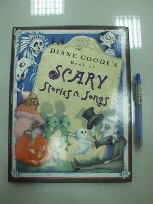 6980銤:A13-4☆1994年『diane goode's book of scary stories & songs』原文 英文童書繪本