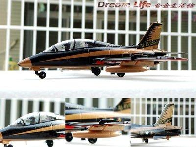 【AirForce1 精品】1/72 MB339 Trainer Aircraf 阿聯酋空軍 特技飛行隊~全新現貨特惠~