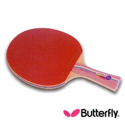 BUTTERFLY蝴蝶牌 CARBON NAKAMA S-3高級碳纖貼皮負手板桌球拍*輕量高彈性.攻守全能*