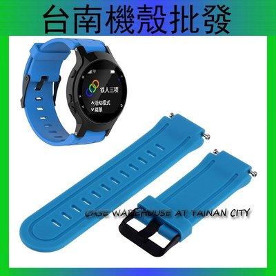 贈後蓋 Garmin 佳明 Forerunner 225 智能手錶 錶帶 硅膠 腕帶 佳明 225 替換 腕帶 贈工具