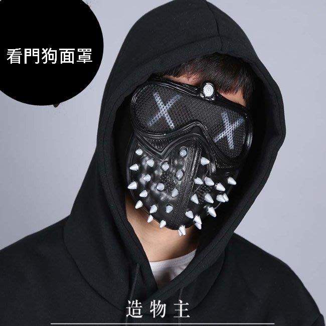 看門口 看門狗 面具 看門狗面罩 扳手面具 看門狗2面具 面罩 cosplay 變裝派對【A770091】塔克玩具