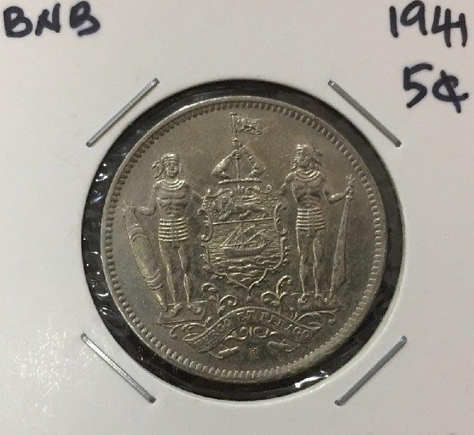 罕見 1941 年 英屬 馬來亞 Malaysia 馬來西亞 北婆羅 洲 5分 5 Cents 古 錢幣 原光 美品