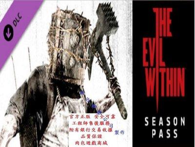 PC版 官方正版 (資料片) 邪靈入侵 肉包遊戲 STEAM The Evil Within: Season Pass