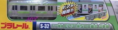 JCT 火車—S-32 E231山手線 125839