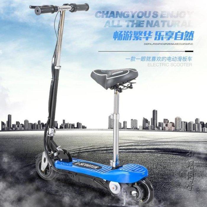 便攜式電動小型代步公路車