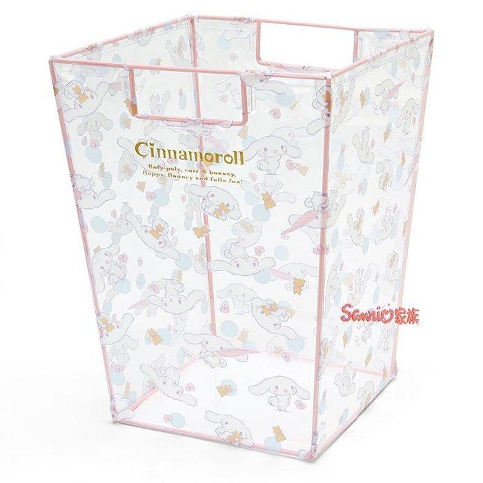 《東京家族》日本 三麗鷗 大耳狗 透明 收納桶 儲物箱 置物箱