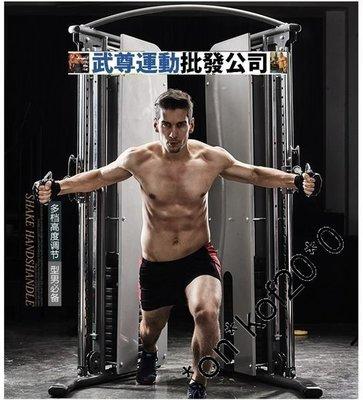 全新外銷大型多功能健身器材家用力量組合套裝健身器械飛鳥綜合器械(觀塘店自取價$9800)