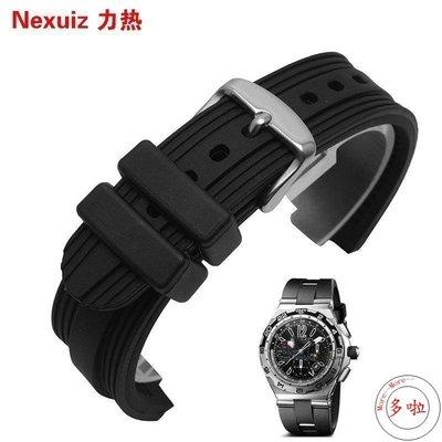 #促銷新款爆款推薦款力熱硅膠手錶帶代用寶格麗 黑色針扣款凸口膠帶男橡膠22*7mm配件-多啦 台北市