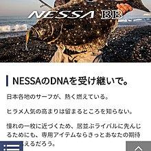 (桃園建利釣具)SHIMANO 17 NESSA BB S1008MMH (海水路亞竿) CI4+ 3本竿 岸拋竿