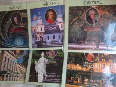 絕版珍藏LD光碟日版,名曲阿爾卑斯 Mozart莫札特系列 共6集!莫札特逝世二百週年紀念特集