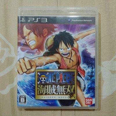 PS3 海賊無雙 純日版 (編號146)