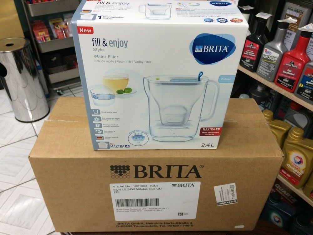 【BRITA 德國】STYLE、XL、2.4L、濾水壺/藍色、附濾芯4顆,4盒裝/箱【德國原裝進口】滿箱區