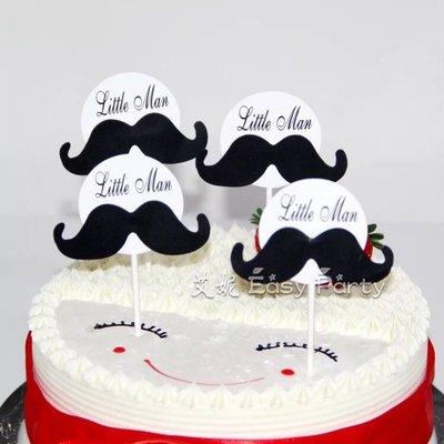 ◎艾妮 EasyParty ◎ 現貨 【翹鬍子蛋糕插牌】蛋糕插旗 生日派對 三層蛋糕架 杯子蛋糕裝飾 蛋糕插牌 烘焙