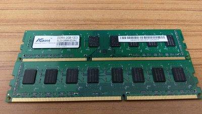 夢想電料_ ASint DDR3 2G-1333 RAM記憶體2支_(免運費)
